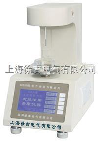 SCZL203全自動張力測定儀