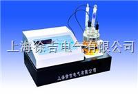 WS-2微量水分測定儀 WS-2