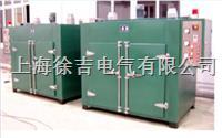 HG101系列電熱鼓風干燥箱