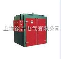 CHL-5AG電機浸漆烘干機 CHL-5AG
