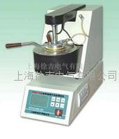 WBS-10型全自動閉口閃點測定儀 WBS-10