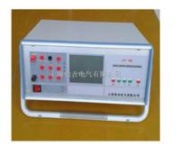 智能型太陽能光伏綜合測試儀 JY-4D