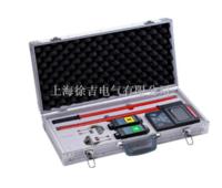 全智能無線高低壓語音核相儀 KT6900