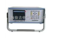 多功能標準表 YW-BZB