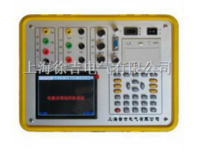 三相電能表現場校驗儀(臺式) YWDCY-3