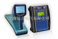 智能帶電電纜識別儀 BO-2134D