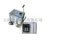 超高壓電纜護套故障測試儀 FCL-2012