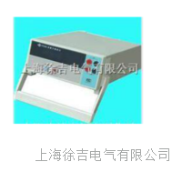 直流數字電阻測量 儀 2233