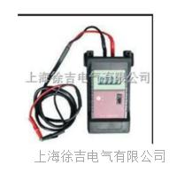 電雷管測試儀 QJ41A