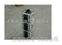 三相調壓器 TSGC2型系列