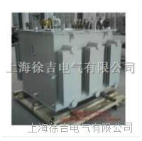 油浸式電動調壓器 TED(S)JZ 型系列