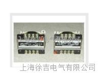 控制變壓器 BK型系列