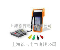 手持式多功能用電稽查儀 HDGC3551