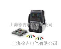 便攜式三相電能表校驗儀 HDGC3520
