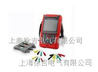 電能質量在線監測系統 HDGC3521