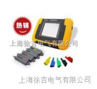 便攜式三相電能質量分析儀 HDGC3561
