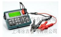 智能電池內阻測試儀 HDGC3901