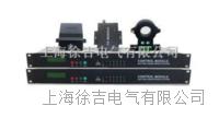 蓄電池在線監測系統 HDGC3920