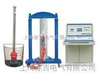 電力安全工器具力學性能試驗機 電力安全工器具力學性能試驗機