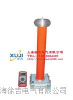 電容分壓器 FRC-200KV