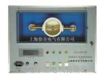變壓器油耐壓試驗機 HCJ-9201