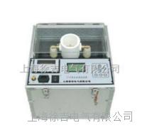 電腦全自動試油器 ZIJJ-IV