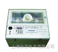 絕緣油測試儀 STJC-II