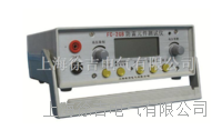 防雷元件測試儀 FC-2GB