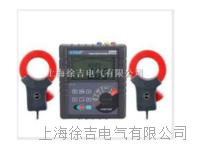 雙鉗口接地電阻測試儀 ETCR3200