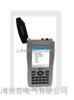 手持阻波器結合,濾波器自動測試儀 ZY3696