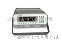 數字選頻電平表 ZY5010