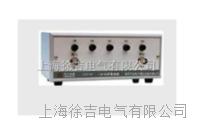 功率衰減器(75Ω) ZY5146 20W