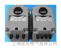 土壤電阻率測試儀 ZC-8