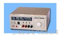 接地電阻測試儀 HT2572