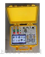 變壓器容量特性測試儀 ST3008