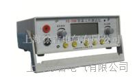 壓敏電阻測試儀 FC-2G