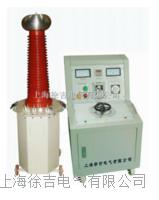 移動式工頻耐壓試驗臺 移動式工頻耐壓試驗臺
