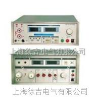 交直流耐壓測試儀 SM9810型