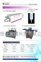18年專注常壓等離子表面處理機設備 等離子表面處理機 可非標定制