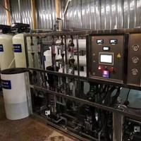 電子芯片半導體專用超純水處理設備,十九年專注