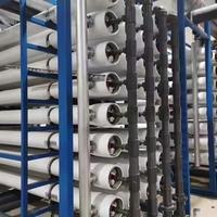 反滲透凈水處理設備,十九年經驗