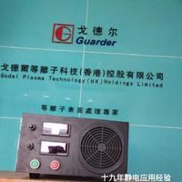熔噴布靜電駐極器,十九年經驗 JYZ