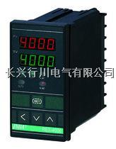 4路帶4~20mA可編程溫控儀 XMTKA4138CKP