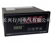 16路帶通訊溫控儀 XMTKC16118K