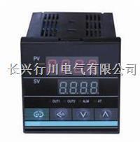 雙排PID溫控器 XMT7000