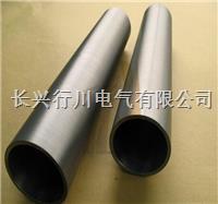 鉬管|耐高溫鉬管|熱電偶保護鉬管|無縫鉬管