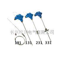 191、131、231、331鎧裝熱電偶