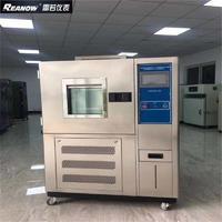 老化恒溫恒濕試驗機 老化試驗箱 RE-1000