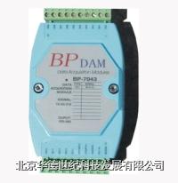 8路模擬量采集模塊 BP-7017