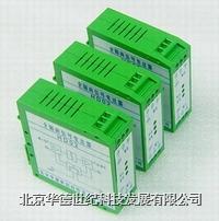 隔離配電器 HD03